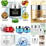 Набор LANBENA: Патчи с ретинолом Retinol Eye Mask + Патчи с гиалуроновой кислотой Hyaluronic Acid Eye Mask , фото 9