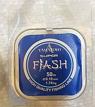 Леска Flash Yamatoyo 0.10 mm 50 m