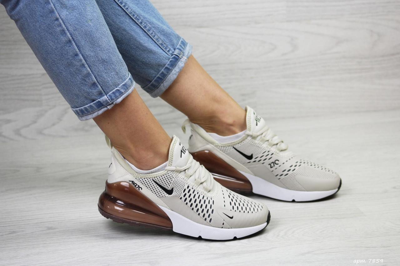 Летние женские кроссовки Nike Air Max 270, сетка,бежевые