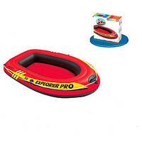 Лодка надувная Intex Explorer Pro 50 (58354)