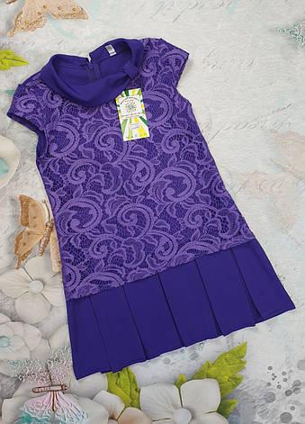 Детское летнее платье  для девочки на лето  р.116-134 костюмка+гипюр, фото 2