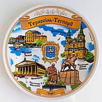 Тарелка фарфоровая г. Терноплль, фото 1