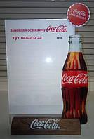 Брендированные подставки под меню Coca-Cola. Менюхолдер для кафе, ресторанов, баров. 210*297мм