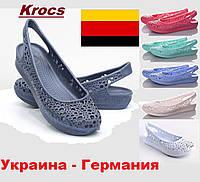 Босоножки женские Krocs. Производство Германия-Украина. Летние балетки, обувь мыльницы.
