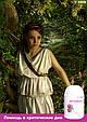 Комплекс для женщин от VISION, фото 9