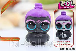 Кукла LOL Surprise Питомец Cuervo Bonito - Сова Бонито Makeover Лол Сюрприз Оригинал