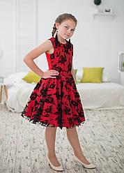 Платье Nadine c юбкой солнце Red Rose 122 см Красный