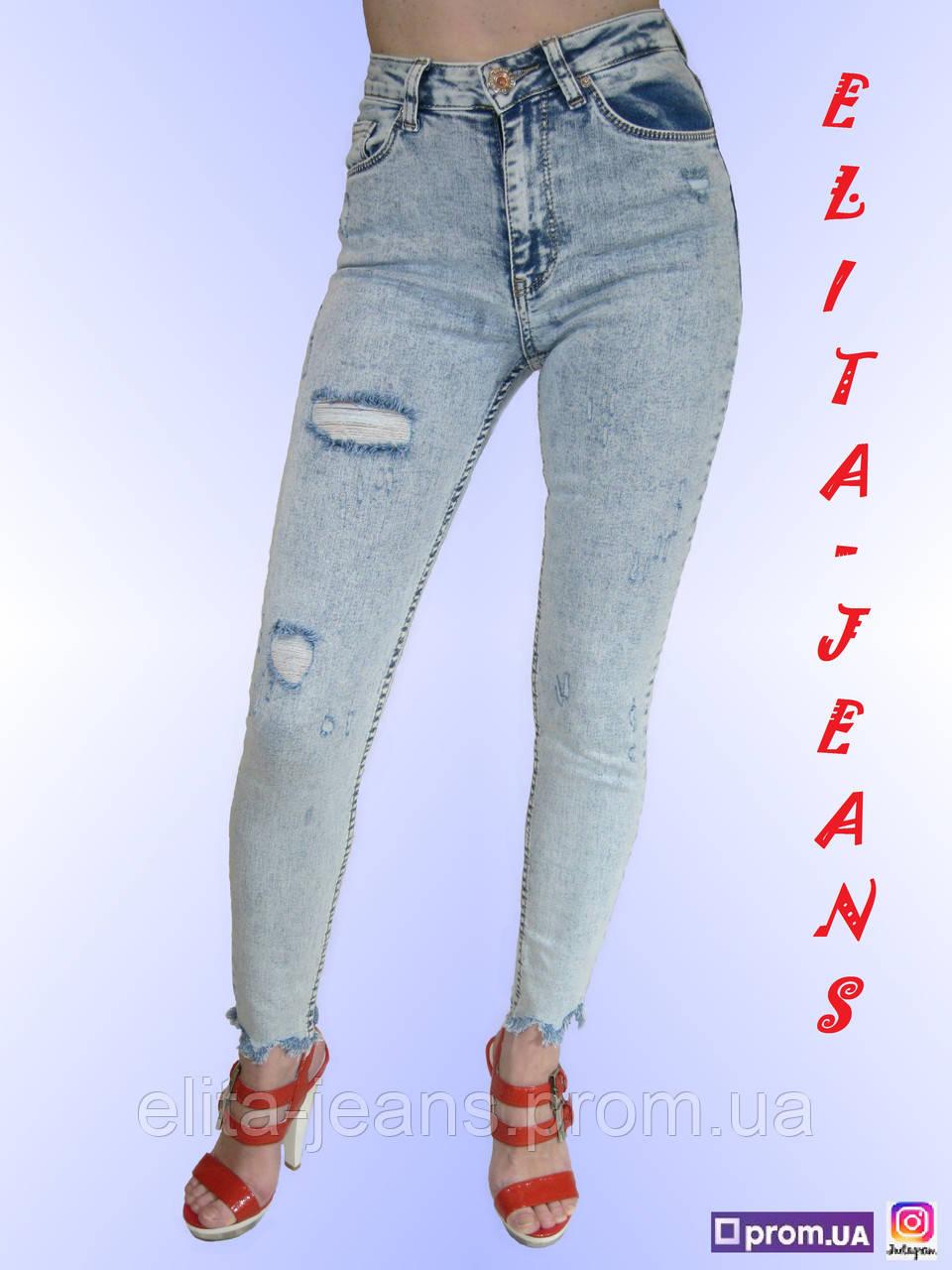 2cf9dbac75c Джинсы женские американка (высокая посадка) зауженные дырки колени Турция