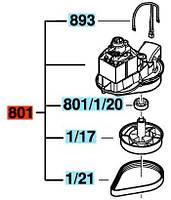 Двигун до газонокосилки ROTAK 34, 37 BOSCH