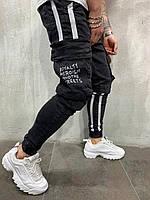 Джинсы мужские черные рваные крутые/ джинсы весна / ТОП КАЧЕСТВО / зауженные мужские джинсы карго черные