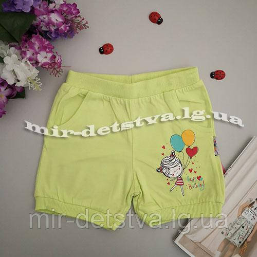 Трикотажные шорты для девочек Турция оптом р.1-4 года (4 шт в ростовке)