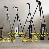 Штатив тринога трипод для телефона і камери А608 (142см), фото 6