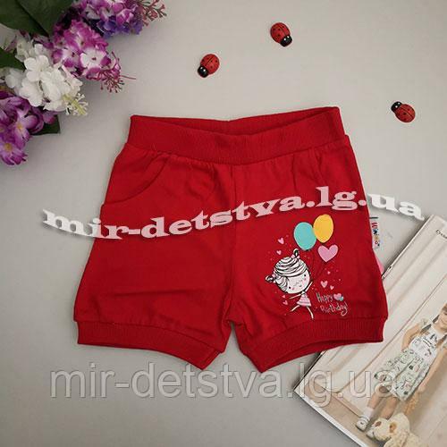 Трикотажные шорты для девочек Турция оптом р.1-4 года (4 шт в ростовке) бордо