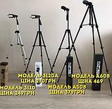 Штатив для камери(фото відео) і телефона тринога трипод А508 (125см), фото 3