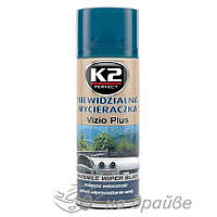 Средство для стекла антидождь аэрозоль Vizio Invisible Wiper 200мл K511 K2
