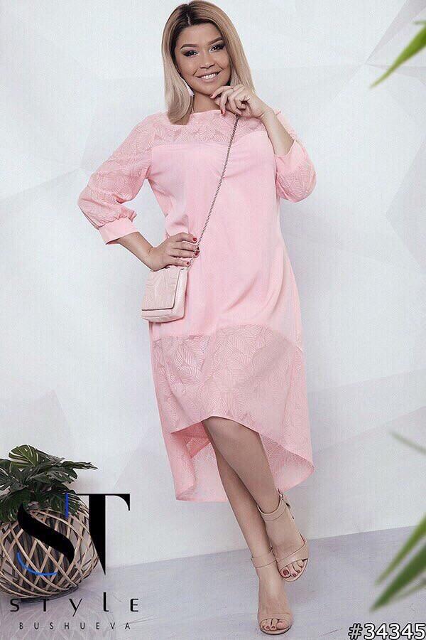 Платье ф7083