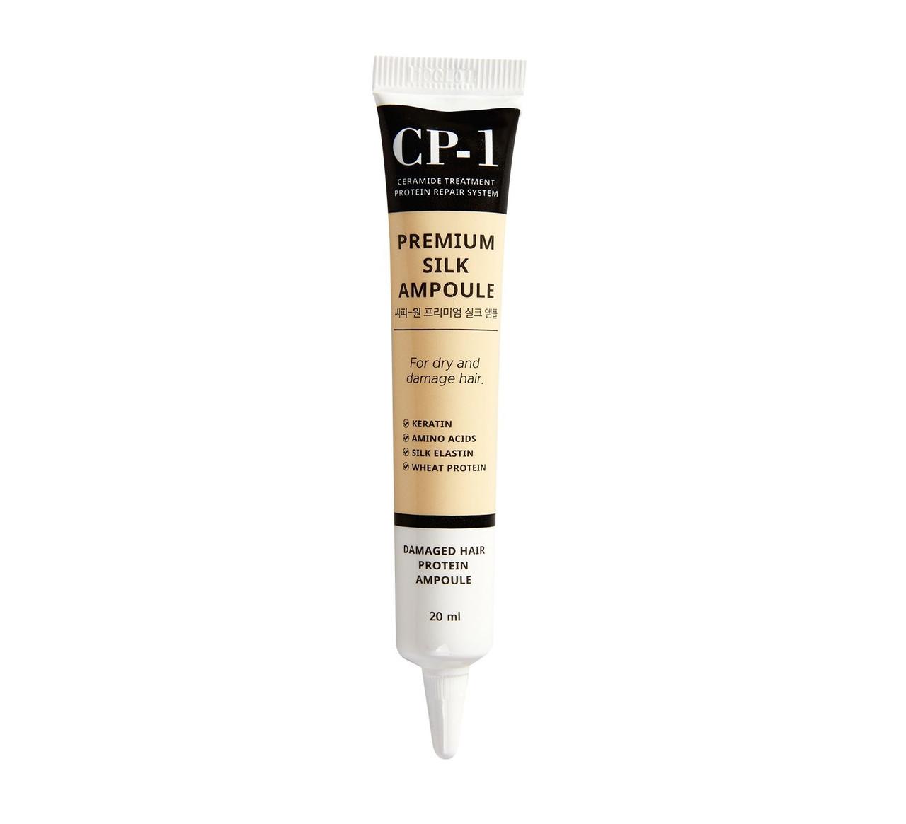 CP-1 Premium Silk Ampoule Восстанавливающая сыворотка для волос