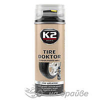 Вулканизатор шин Tire Doktor 400мл B310 K2