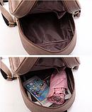Комплект Рюкзак+ (4 предмета) черный, фото 6