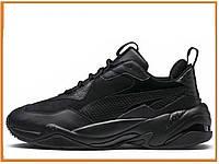 Мужские кроссовки Puma Thunder Spectra Triple Black (пума тендер спектра, полностью черные)