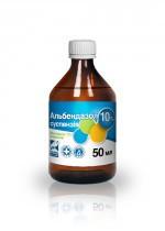 Альбендазол 10%  50мл