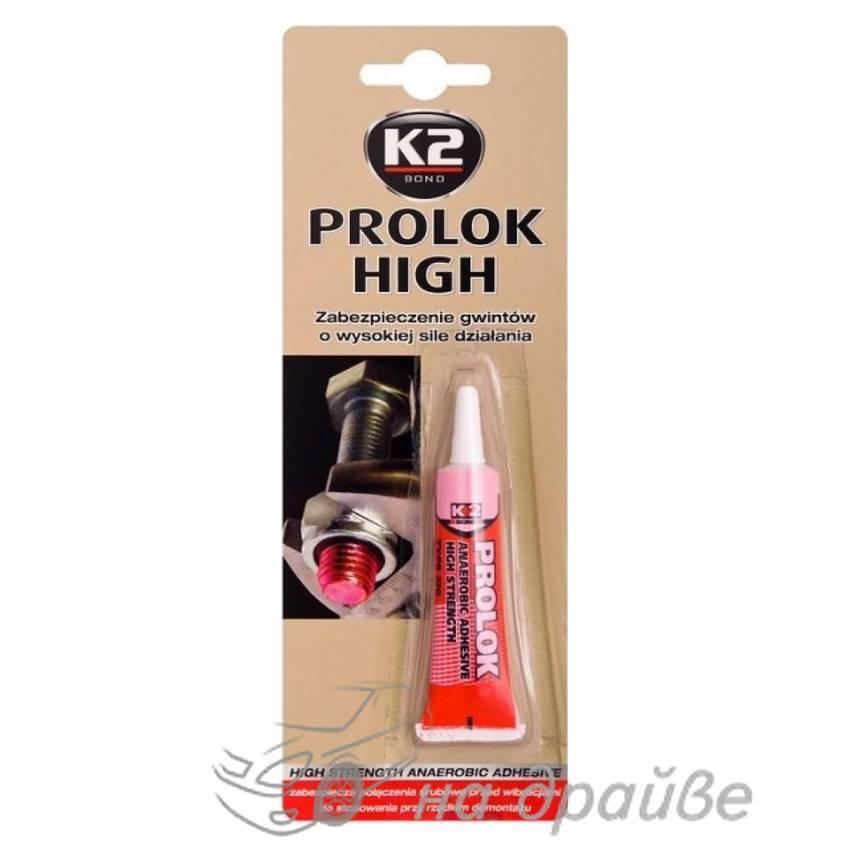 Фиксатор резьбы красный Prolok High сильной фиксации 6мл B151 K2