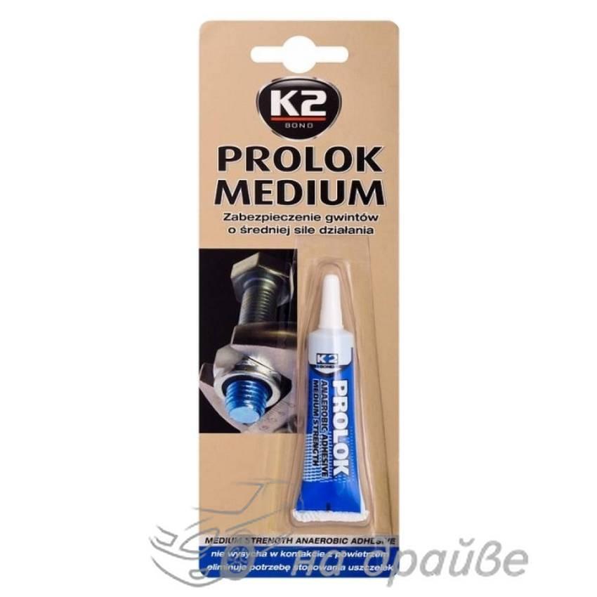 Фиксатор резьбы синий Prolok Medium средней фиксации 6мл B150 K2