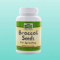Семена брокколи, 4 унции (113 г)