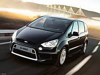 Продам защиту бампера переднего на форд с мах(Ford C Max)2008