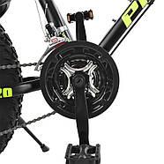 Велосипед 20 д EB20HIGHPOWER 2.0 A20.2 Гарантия качества Быстрая доставка, фото 2