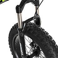 Велосипед 20 д EB20HIGHPOWER 2.0 A20.2 Гарантия качества Быстрая доставка, фото 3