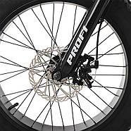 Велосипед 20 д EB20HIGHPOWER 2.0 A20.2 Гарантия качества Быстрая доставка, фото 6