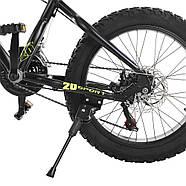 Велосипед 20 д EB20HIGHPOWER 2.0 A20.2 Гарантия качества Быстрая доставка, фото 5