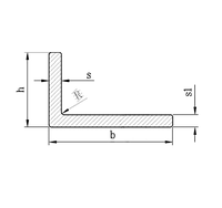 Алюминиевый уголок, без покрытия 80х40х3 мм, фото 1