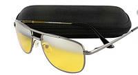 Очки для водителей с фотохромной линзой