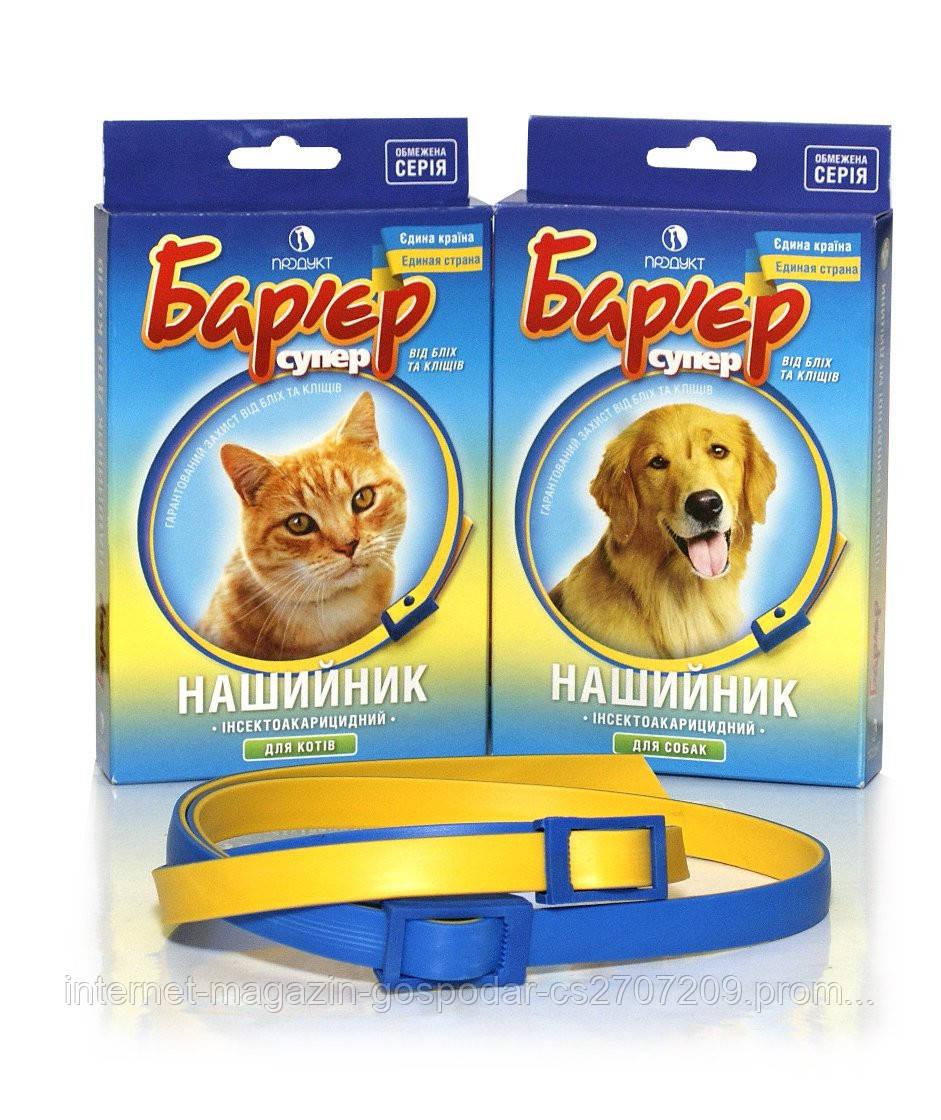 Ошейник Барьер для котов 35 см Продукт сине-желтый