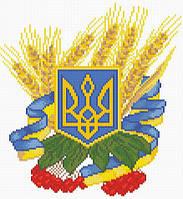 Алмазная мозаика Герб украины 28x30см DM-057 Полная зашивка. Набор алмазной вышивки