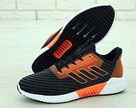 Мужские кроссовки Adidas ClimaCool  в сетку белые (ТОП реплика), фото 1