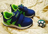 Детские  стильные кроссовки Clibee  синие с зеленым 28-31, фото 1