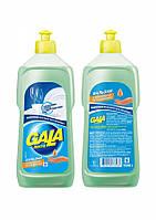Жидкое средство для мытья посуды С глицерином и витамином Е 500г - Gala