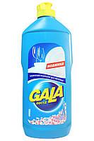 Жидкое средство для мытья посуды Парижский аромат 500г - Gala