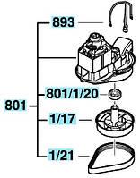Двигун до газонокосилки ROTAK 40,43 BOSCH