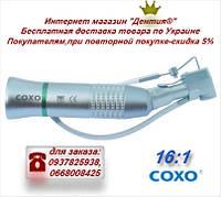 Coxo 16:1 для имплантологии