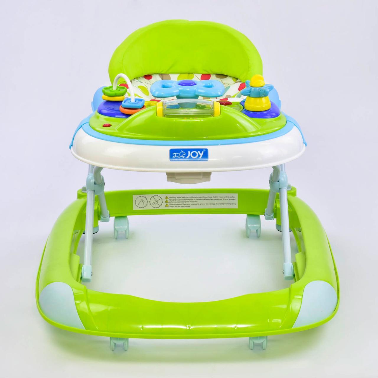 Ходунки для малышей JOY W 1118 PB 8 салатовый