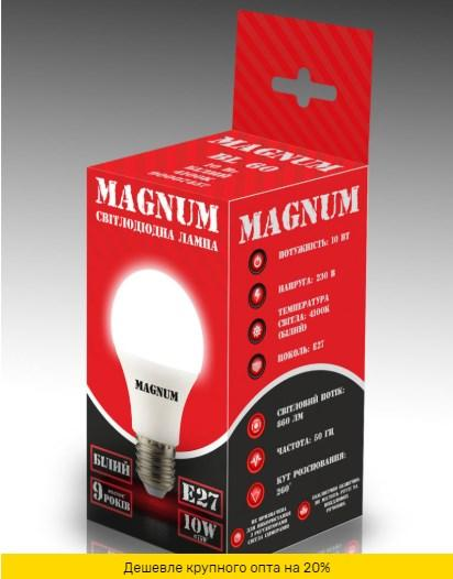 LED лампа MAGNUM BL 60 10 Вт 4100K 220В E27