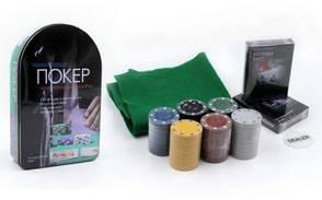 Покерный набор 120 фишек(БЕЗ НОМИНАЛА) OIG-3008