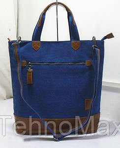 Женская сумка синяя 35×12×39 см BST 800004