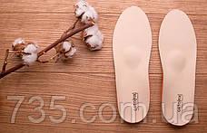 Ортопедические стельки Ortofix 8110 Comfort для повседневной обуви, фото 3