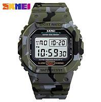 Часы наручные электронные SKMEI 1471