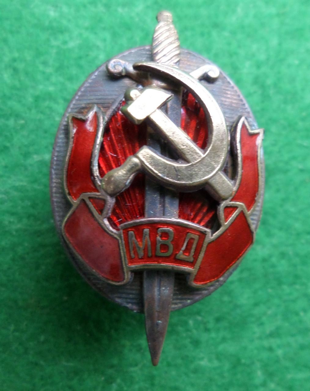 Нагрудный знак «Заслуженный работник МВД» 1946 год томпак,серебрение,позолота  копия